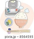 炊飯器 白飯 ご飯のイラスト 8564593