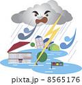 暴風雨 洪水 災害のイラスト 8565176