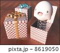 プレゼントビックリ箱 8619050