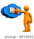Cloud Folders Manikin 8619092