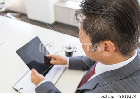 働くビジネスマン 8619274