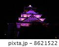 紫灯大阪城7 8621522