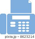 ピクトグラム デジタル機器 ベクターのイラスト 8623214