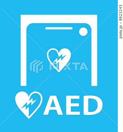 AEDのピクトグラム