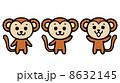 サルのイラスト 8632145