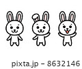ウサギのイラスト 8632146