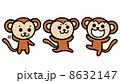 サルのイラスト 8632147