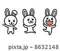 ウサギのイラスト 8632148