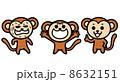 サルのイラスト 8632151