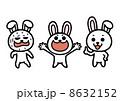 ウサギのイラスト 8632152