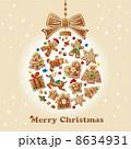 オーナメント クリスマスボール ベクターのイラスト 8634931