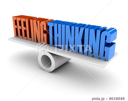 Feeling and Thinking balance. Concept 3D illustration.のイラスト素材 [8638686] - PIXTA