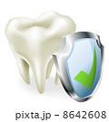 保護 バクテリア バイキンのイラスト 8642608