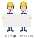 ホワイトボード ベクター ビジネスチームのイラスト 8649459