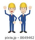 ホワイトボード ベクター ビジネスチームのイラスト 8649462