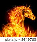 火 下車 動物のイラスト 8649783