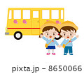 通園バス 8650066