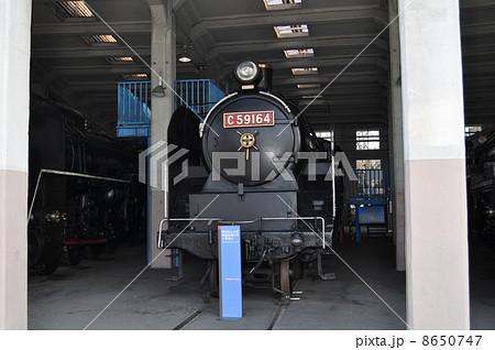 梅小路蒸気機関車館 8650747