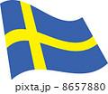 スウェーデンの国旗 8657880