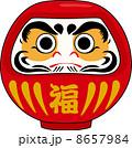 ベクター 達磨 ダルマのイラスト 8657984