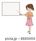 ベクター 女 人物のイラスト 8660004