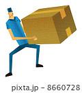 宅急便 配送業 荷物のイラスト 8660728