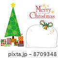 クリスマスデコレーション 8709348