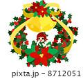 クリスマスイブ ベクター 女のイラスト 8712051