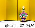 門松と金屏風 8712980