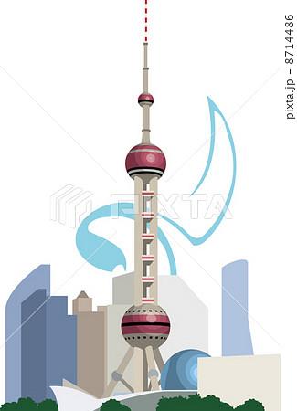 中国の東方明珠電子塔のイラスト素材 8714486 Pixta