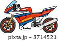 レース用オートバイ 8714521