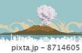 鹿児島の桜島 8714605