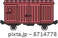 コンテナ貨車 8714778