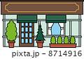 レストラン 8714916