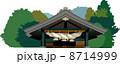 島根の出雲大社 8714999