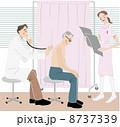 診療 患者 医者のイラスト 8737339
