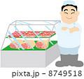肉屋 人物 男性のイラスト 8749518