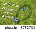 2014年午年イメージ 8752733