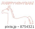 年賀状2014 8754321