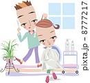 ヘアカット 美容院 美容室のイラスト 8777217