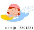 泳ぐ女の子 8801281