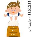 跳び箱 ベクター 男の子のイラスト 8801283