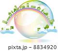 街 虹 地球のイラスト 8834920