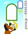 凧揚げ 午 馬のイラスト 8906369