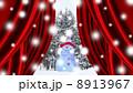 ツリー クリスマス 雪のイラスト 8913967