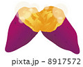 焼き芋 やきいも サツマイモのイラスト 8917572