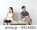 喧嘩中の夫婦 8918862