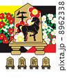 将棋駒 賀詞 年賀2014のイラスト 8962338