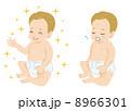 ベクター 発疹 赤ちゃんのイラスト 8966301