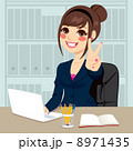 Businesswoman Working At Office 8971435